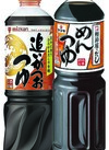 追いがつお(濃縮2倍)・めんつゆ(濃縮2倍) 238円(税抜)