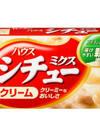 シチューミクス(クリーム・コーン) 198円(税抜)