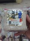 美味淡醸ホワイトロースハム 1,200円(税抜)