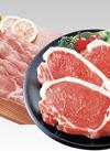 豚肉ロース 125円(税抜)