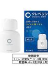 クレベリン置き型 950円(税抜)