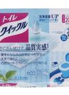 トイレクイックル 278円(税抜)