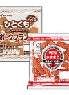 徳用赤ウインナー、ひとくちポークフランク 218円(税抜)