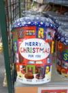 クリスマスカップ 500円(税抜)