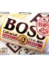 ボス 各種 278円(税抜)