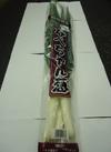 鍋ちゃんネギ 180円(税抜)