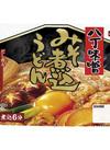 八丁味噌各種 228円(税抜)
