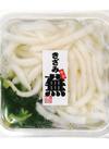 きざみ蕪 188円(税抜)