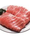 爽麗美豚ばら肉うす切り 138円(税抜)