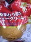 あまおう苺のシュークリーム 88円