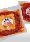 お肉屋さんのハンバーグ各種 68円(税抜)