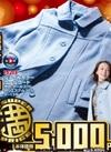 ショールカラーウールコート 5,000円(税抜)
