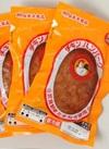 チキンハンバーグ 158円(税抜)