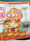 みそ汁ふぅ 合わせ味噌 298円(税抜)