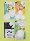 ★吸着シートフック★ 100円(税抜)