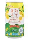 【ノンアルコール】高知ゆずサワー 138円