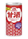 甘酒ドリンク 63円(税抜)