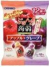 ぷるんと蒟蒻ゼリー 12個入 158円(税抜)