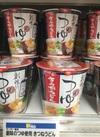 創味のつゆ使用きつねうどん 118円(税抜)