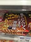 一平ちゃん夜店の焼そば焦がしにんにく醤油 198円(税抜)