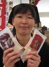 生姜甘酒 139円(税抜)