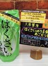 はくさいのうま鍋 あごだし醤油味 298円(税抜)