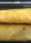 筍と豚肉の春巻き 168円(税抜)
