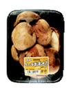 生椎茸(おおもり)・お1人様2パック限り 先着100パック限り 128円(税抜)