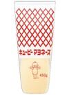 マヨネーズ 198円(税抜)