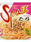 たらこスパ 98円(税抜)