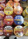 ソントンFカップジャム各種 98円(税抜)
