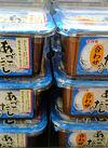 あごだし入り(赤だし・合わせ) 222円(税抜)