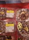 寒赤ナマコスライス 298円(税抜)