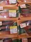寒ぶり切り身(養殖) 288円(税抜)