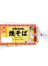 マルちゃん 焼きそば 108円(税込)