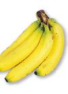 バナナ 64円(税抜)