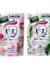 フレグランスニュービーズ詰替各種 157円(税抜)