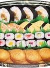 ちょっと贅沢盛合せ寿司 528円(税抜)