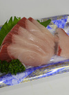 ぶり刺身 538円