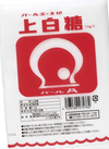 上白糖 98円(税抜)