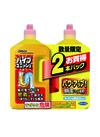 パイプユニッシュ 2本パック 397円(税抜)