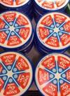 6Pチーズ 188円(税抜)