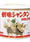 創味シャンタンDELUX 599円(税抜)