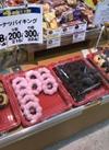 ドーナッツバイキング 68円(税抜)