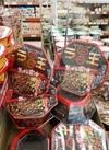 ラ王 焦がし醤油 198円(税抜)