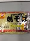 マルちゃん焼きそばソース味 138円(税抜)