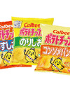 ポテトチップス・うすしお味 コンソメパンチ のりしお・お1人様よりどり4袋限り 58円(税抜)