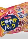 亀田のにぎやかパック 158円(税抜)