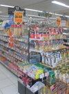 缶詰特売日 20%引