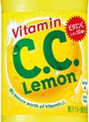 C.C.レモン 105円(税抜)